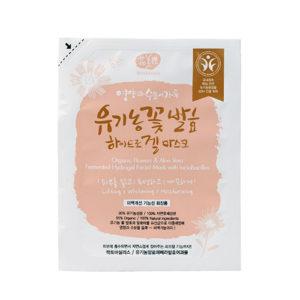 Whamisa koreansk sheet maske; vegansk hudpleie