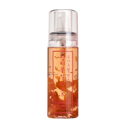 Julegavetips - mist, spray mot tørr hud